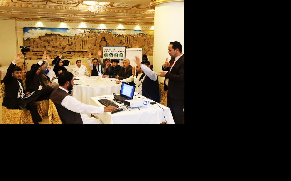 The conference produced a series of recommendations for the Afghan government. (Photo: IWPR)