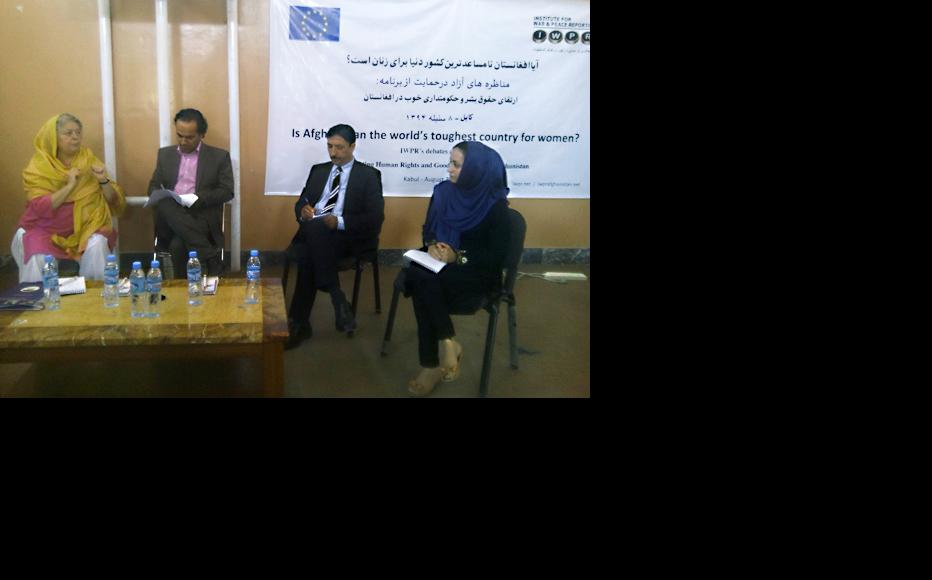 Women's rights discussed in Kabul, August 30, 2015. (Photo: IWPR)