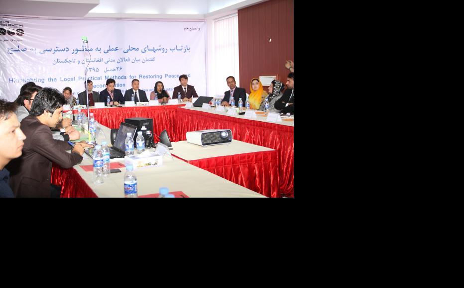 Afghan panellists during the April 7 Skype debate organised by IWPR. (Photo: IWPR)