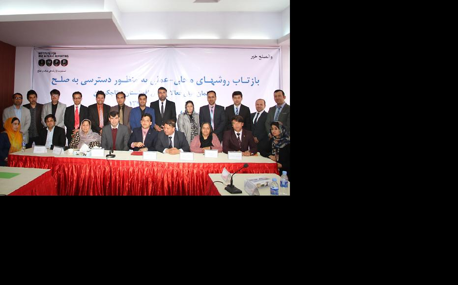 Group photo of the Afghan panellists. (Photo: IWPR)