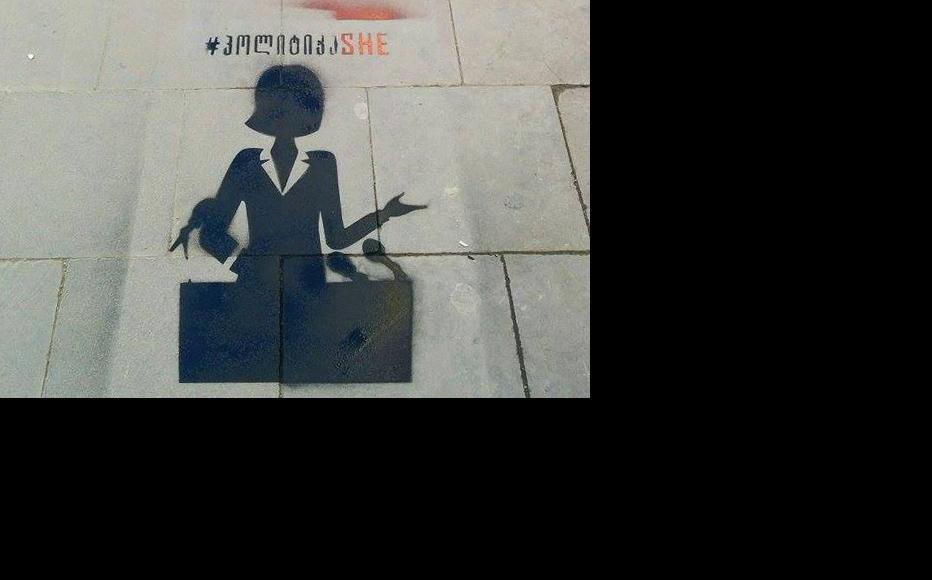 Street art in Georgia in support of women's participation in politics. (Photo: IWPR Caucasus)