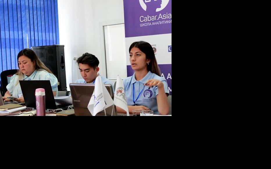 Trainees of the CABAR School. (Photo: CABAR)