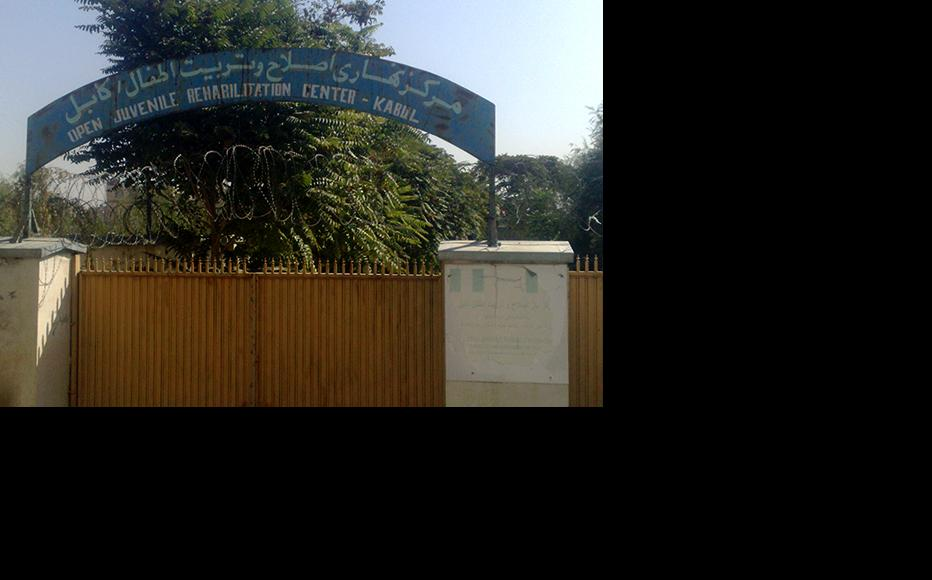 Entrance to the Kabul Juvenile Rehabilitation Centre. (Photo: IWPR)