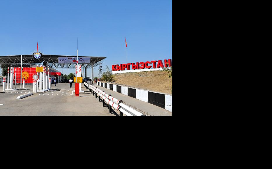Kyrgyz border crossing from Kazakstan with special channel for Eurasian union nationals to the right. (Photo: Kyrgyz government website)