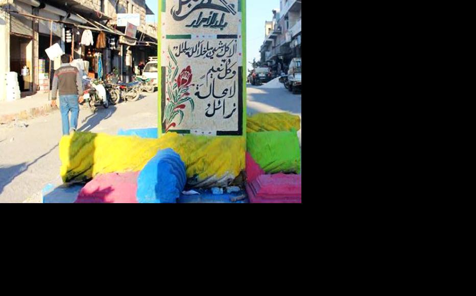 A memorial in Kfar Nabel honouring the town's fallen citizens. (Photo: Damascus Bureau)