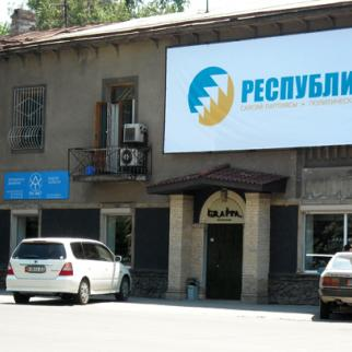 Street advertising for Respublika, a small but up-and-coming party in Kyrgyzstan. (Photo: Pavel Dyatlenko)