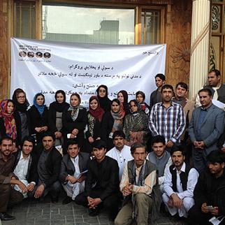 Participants in IWPR's new project on peace and reconciliation in Afghanistan. (Photo: IWPR)