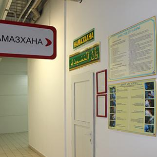 A prayer room for Muslims in a shopping mall in Almaty. This kind of facility will be unaffected by the new law. (Photo: Mirlan Telebarisov)