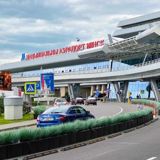 Minsk National airport.
