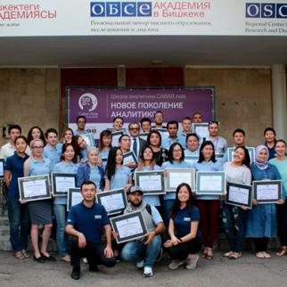 Group photo of CABAR School trainees. (Photo: CABAR)
