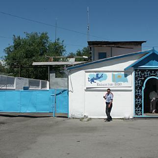 A women's prison at Chemolgan in the Almaty region. (Photo: Serik Kovlanbaev)