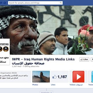Screenshot of the IWPR - Iraq Human Rights Media Links Facebook page.