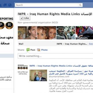 IWPR Iraq Facebook page: Iraq Human Rights Media Links.