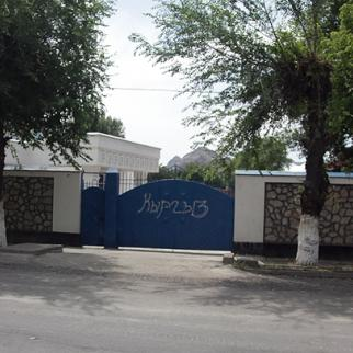 """Who prompted ethnic hostility to reach a point where people painted """"Kyrgyz"""" on their gates to save buildings from arson? (Photo: Inga Sikorskaya)"""