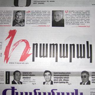 Newspapers that have been sued since the libel law reform. (Photo: Karine Ionesyan)