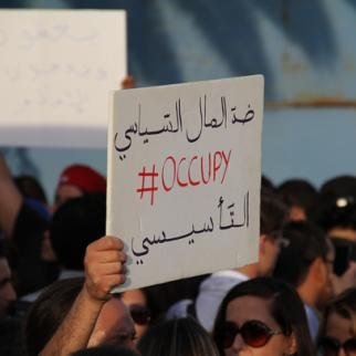 Protest against the outcome of the constitutional assembly election in Tunisia. October 25, 2011. (Photo: Freedom at Issue/Flickr)